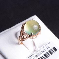 唐婉珠寶  18K金葡萄石戒指  重量4.141g   葡萄石