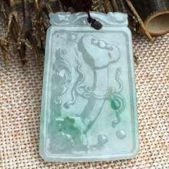 銘玉堂珠宝批发  翡翠挂件把件 带翠龙牌,完美、冰透