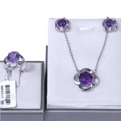 恒远珠宝 紫晶石套装(项链、耳饰、戒指)