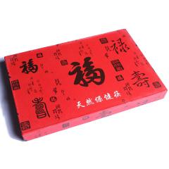 工艺龙珠 红豆杉保健筷