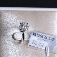 诚信钻石工坊 18K钻石戒指  主钻0.51克拉 配钻0.34克拉  金重4.08g  钻石