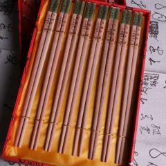 福缘阁   红豆杉健康筷一盒8双   奇趣收藏工艺品