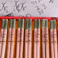 如意阁   红豆杉健康筷(一盒8双) 奇趣收藏工艺品
