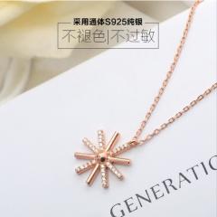明星同款  韩国太阳后裔纯银套装吊坠耳钉戒指时尚爆款 项链