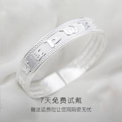 宝中皇银饰999足银手镯 日韩简约开口手镯女时尚女饰品 24g 女款
