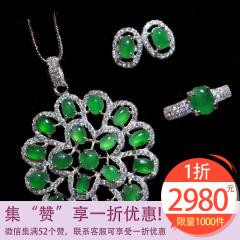 滿綠翡翠套裝  集52個贊享一折搶購  翡翠牡丹項鏈套裝 520禮物