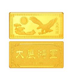 珠寶街  足金999金磚 大展鴻圖黃金投資收藏金條 市場投資黃金 送禮保值黃金 大展宏圖 約50g