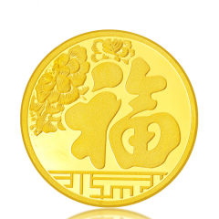 投资金币 黄金钱币  投资金Au9999 宝中皇出品 金币送礼收藏 约3g
