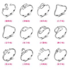 S925银戒指女日韩潮人学生十二星座个性简约百搭清新可爱优雅公主 带锆石对戒 双鱼座
