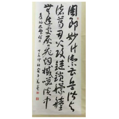 劉藝書法  精品書法作品收藏  保真跡  可定制  按平尺計算