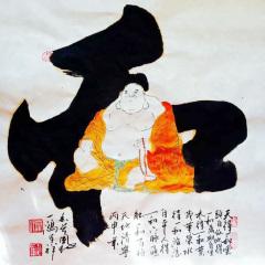 一鸿书画 佛家人物画收藏 名家人物画  可定制 按平尺计算