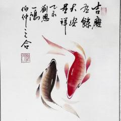 一鸿书画 花鸟画收藏 名家福鱼戏水画 可定制 按平尺计算