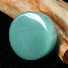 石匠铺 绿东陵手镯心 口径52mm 面宽18mm