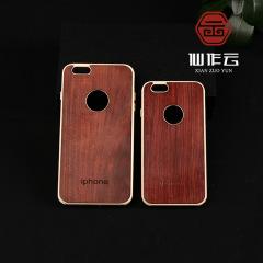 印度小叶紫檀木质iPhone6s手机壳 保护套 iPhone6手机保护壳