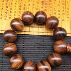 【年底清仓】特价海南花梨1.95。山水纹,老料,年终特价690