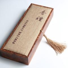 阿喜佛珠   沉香烟丝礼品装 1盒x6