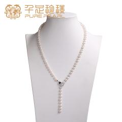 千足珠宝 7.5-8mm淡水珍珠长款项链毛衣链 白色 7.5-8mm 71cm