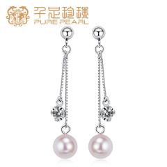 千足珠宝訫滢圆润光洁强亮光7.5mm珍珠银耳钉耳环多色可选 桔色 7.5mm