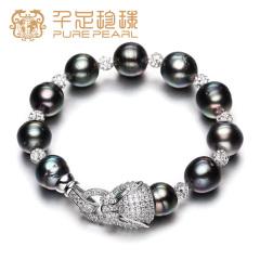 千足珍珠 9-10mm巴洛克珍珠 镶嵌锆石水晶 南洋黑珍珠手链 黑色 9-10mm 其他