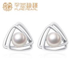 千足珠宝珊妮正圆光洁强光7.5mm淡水珍珠银耳钉耳饰OL 白色 7.5-8mm