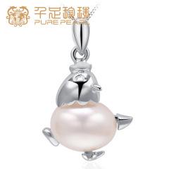 千足珍珠 2017生肖鸡 淡水珍珠米形925银吊坠项链12生肖 白色 8-10.5mm±0.2mm