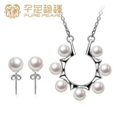 千足珍珠 浣熙正圆强光4.5-5.5mm珍珠吊坠耳饰套装 白色 4.5-5.5mm