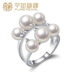 """千足珠宝""""危险""""系列近圆强光5.5-6/6.5-7mm珍珠银戒指 白色  14# 5.5-6/6.5"""
