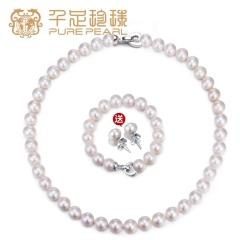 千足珠宝璨芸正圆饱满大珍珠10-11mm珍珠项链手链饰品套装送母亲 白色 10-11mm