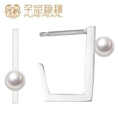 千足珍珠艾亦近圆光洁亮光4.5-5mm淡水珍珠银耳钉耳饰新品 白色 4.5-5mm