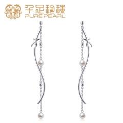 千足珍珠宛瑶4-4.5mm小珠圆润强光珍珠流苏耳饰耳钉 白色 4-4.5mm