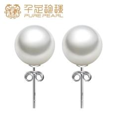 千足珖逸  强光微瑕8-8.5mm淡水珍珠925银耳钉经典款 白色 8-8.5mm