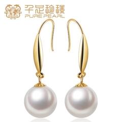 千足珍珠晔莱正圆9-9.5mm媲美海珠强光18K黄挂钩珍珠耳环 白色 8-8.5mm
