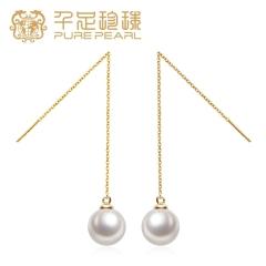 千足珠宝榭琳正圆强亮光洁9-9.5mm淡水珍珠18K金耳线耳环耳饰 黄18K金 白色珍珠 8-8.5