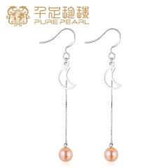 千足珠宝奔月圆强光6.5-7mm淡水小珍珠银耳钉耳饰耳坠桔粉色 桔粉色 6.5-7mm