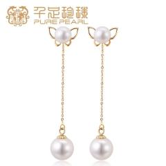 千足珍珠 蝶羽 两戴式 正圆7.5-8mm媲美海珠强光黄18K珍珠耳饰 白色 7.5-8mm