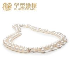 千足珠宝 琉光近圆强亮光洁8-8.5mm淡水珍珠长款项链/花式毛衣链 白色 8-8.5mm 100c