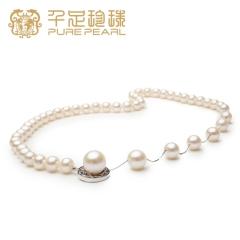 千足珠宝[筠赋]近圆润白光洁8-12mm珍珠长款毛衣链 白色 8-12mm 55cm
