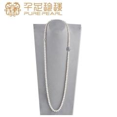 千足珍珠简约7.5-8.0mm强光淡水珍珠毛衣链长款挂链100cm 白色 7.5-8mm 100cm