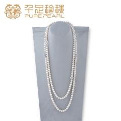 千足珍珠8-9mm 强光淡水养殖珍珠时尚搭配毛衣链长款项链160cm 白色 8-9mm 160cm