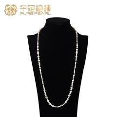 千足珠宝珂梵近正圆强亮4.5-8mm长款珍珠毛衣链日常搭配 白色 4.5-8mm 75cmm