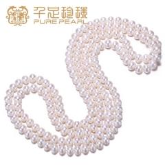 千足珠宝 四面光强亮微瑕7.5-8.5mm淡水珍珠长款项链毛衣链 白色 7.5-8.5mm 120c