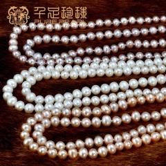 千足珠宝 自苒 不规则圆形亮泽珠面淡水珍珠120cm长款项链毛衣链 粉色 8-8.5mm 120cm