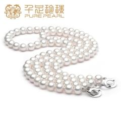 千足珠宝 衷逸 圆强亮微瑕8-8.5mm淡水珍珠长款项链毛衣链 白色 8-8.5mm 55cm