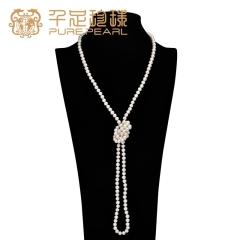 千足珍珠毛衣链粤岚7.5-8mm强光淡水珍珠长项链120cm 3种长度 白色 7-7.5mm 120