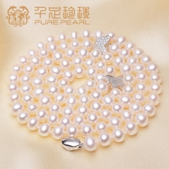千足珍珠 7.5-8.0mm 圆 强光山下湖出品养殖珍珠时尚90cm短毛衣链 白色 7.5-8mm