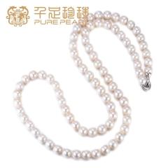 千足珍珠 赋铃 正圆强光光洁10-11mm珍珠项链毛衣链 新品上市 白色 10-11mm 90cm