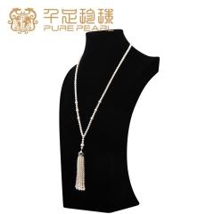 千足珠宝伊恋圆润强亮光洁淡水珍珠长款花式项链毛衣链 白色 4.5-9mm 90cm