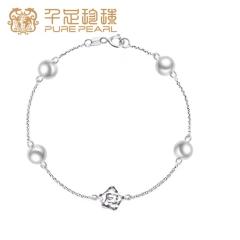 千足珠宝花穗近圆强光7-7.5mm 珍珠925银手链 白色 7-7.5mm 约18cm左右