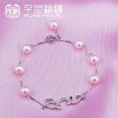 千足珠宝七星珠近圆强光润白光洁6.5-7mm淡水珍珠手链 白色 6.5-7mm 其他