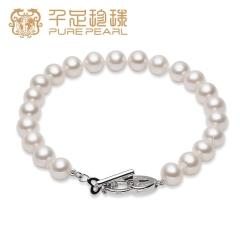 千足珠宝心锁近圆光洁强光7-7.5mm珍珠手链个性心锁扣 白色 7-7.5mm 约19cm左右